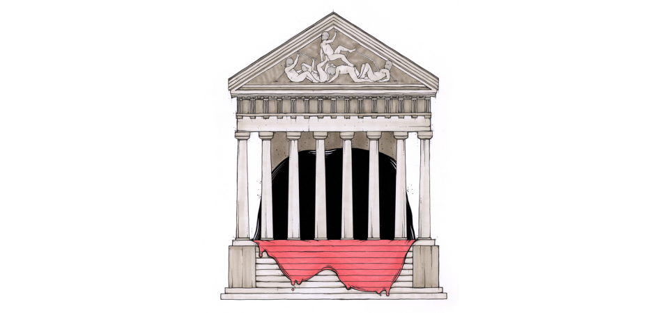 New Financial temple's main pediment III